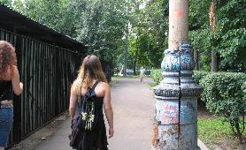 Outdoor Escapade Of A Peeing Slutress